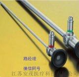 低價供應史託斯雙極宮腔電切鏡26105FA