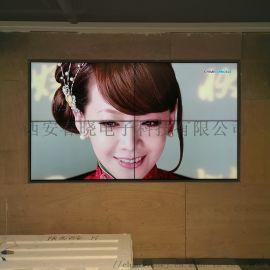 安康液晶屏廠家DID三星55寸3.5mm拼接屏