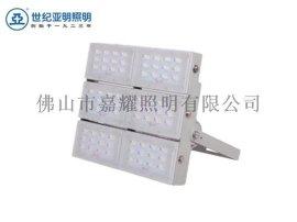 上海亚明ZY929 300W500W600W泛光灯