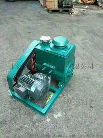 2X-70A双级旋片式真空泵5.5KW水冷真空泵