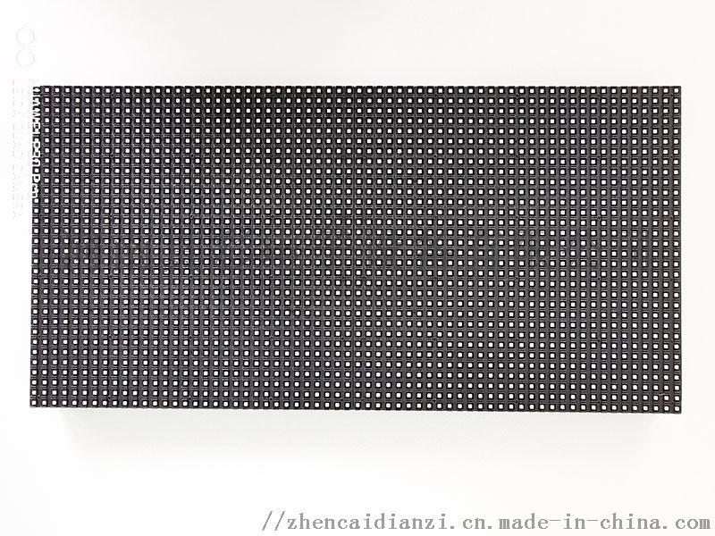 P5户外LED全彩显示屏模组P5全彩显示屏单元板