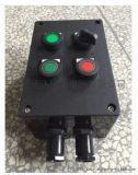 BZC8060-A4D3K1L全塑防爆操作柱
