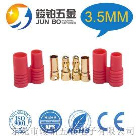 3.5mm香蕉插头 3.5带护套香蕉插头电池连接器