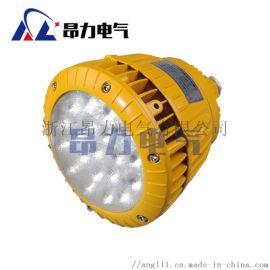 化工廠20wled防爆燈 led防爆投光燈