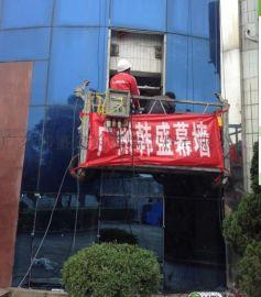 中山江門幕牆維修更換幕牆玻璃