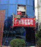 東莞玻璃幕牆維修 換幕牆玻璃