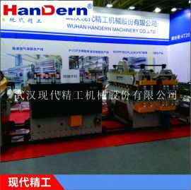 PP中空板生产线、中空板生产设备、中空板生产机械