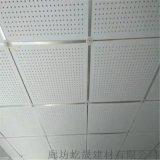防火吸音天花板 矽酸鈣復棉吸音板吊頂廠家直銷