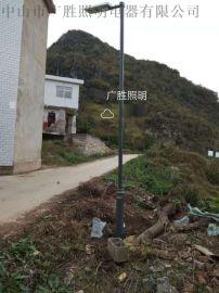 广顺牌乡村照明6米40W太阳能路灯