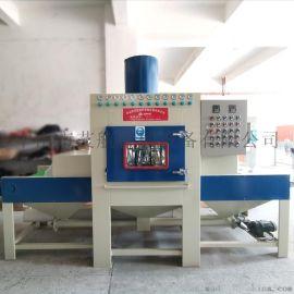 全自动输送式喷砂机, 铝制品批量表面处理自动喷砂机