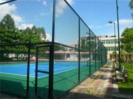 供应体育场围栏网 **操场护栏网球场防护围栏现货