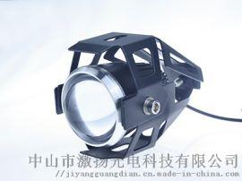 改装踏板车LED灯超亮爆闪大灯U5激光炮外置