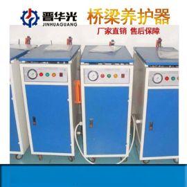 湖北桥梁全自动蒸汽发生器√ 桥梁蒸汽养护系统优质服务