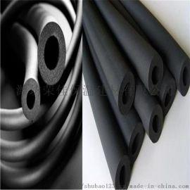 橡塑保温板厂家b1级阻燃橡塑保温板厂家价