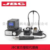 JBC原装DIR-2D焊台