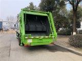 程力小型垃圾车采购批发