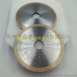 定制超薄烧结金刚石切割片K9玻璃切断切割片锯片