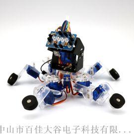 仿宠物狗arduino可编程