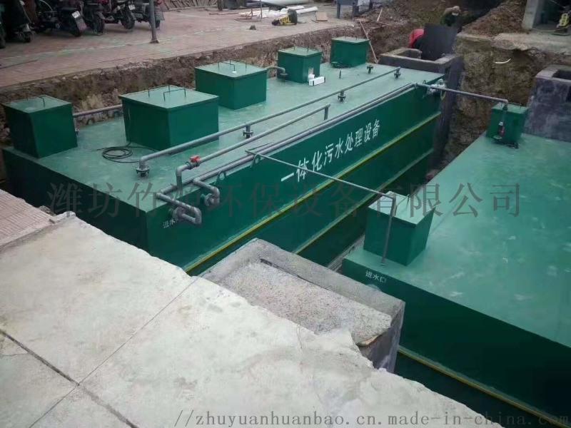 生活一体化污水处理设备厂家 -竹源环保