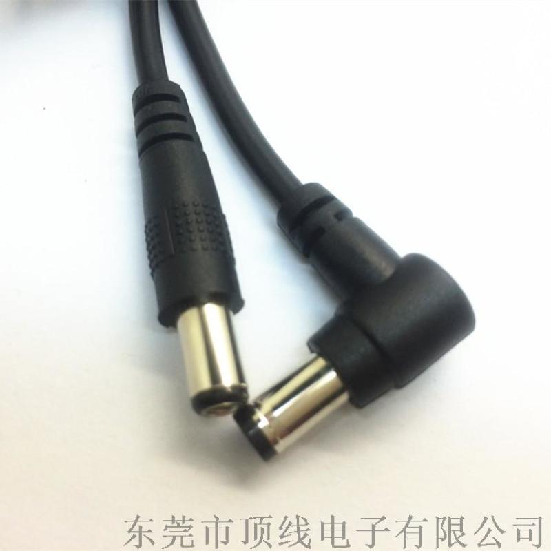 5.5DC电源线 直头对弯头