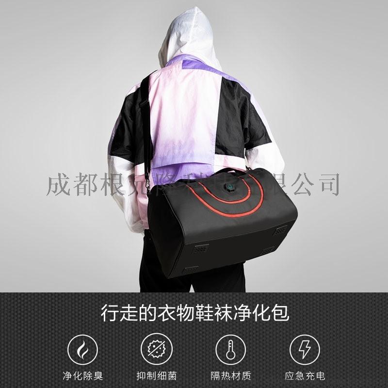 根元充电功能鞋包,时尚收纳旅行包,杀菌除臭挎包