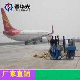 路面抛丸机移动式钢板抛丸机辽宁本溪市厂家