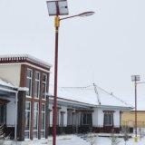 《成都新炎科技》四川太陽能路燈廠 高杆燈報價