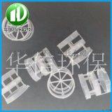 76-76-0.6鲍尔环填料化工金属散堆结构填料
