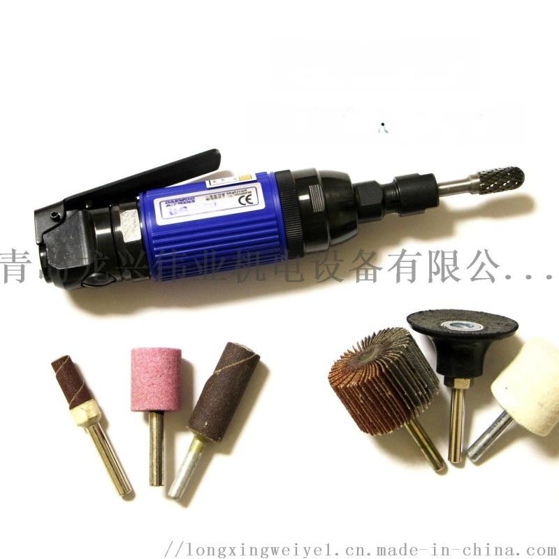 实物拍摄韩国大宇气动打磨机抛光机刻磨机