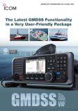 ICOM艾可慕 GM600船用A級DSC甚高頻電臺