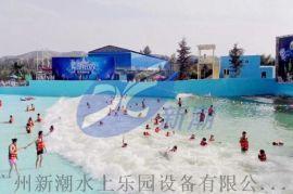 小型人工造浪设备,海浪池设施,水上乐园建造