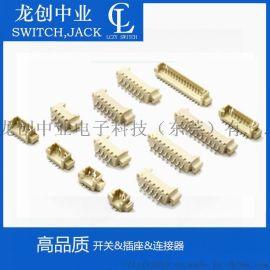 1.25-5p立式卧式端子连接器厂家,1.25-6P/1.25-7P