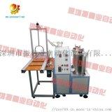 環氧樹脂混合灌膠機 ab液混合灌膠機 在線式灌膠機