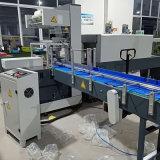 碳酸飲料熱收縮包裝機收縮包裝機液體熱收縮包裝機