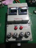 模組拼裝組合型防爆照明動力配電箱