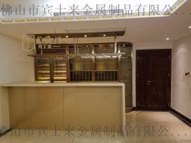 上海厨房不锈钢红酒架 客厅不锈钢酒架酒柜定制