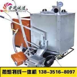 热熔划线机质量可靠四川基准线水线机