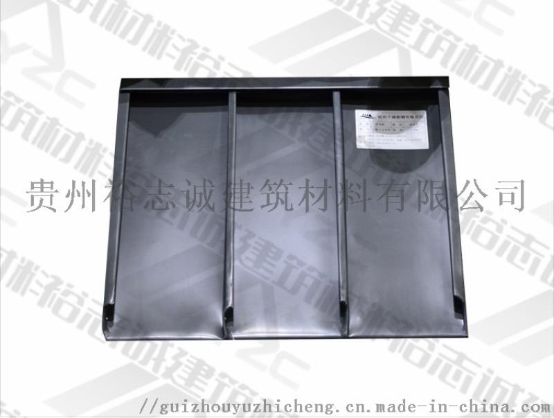 供應貴陽鋁鎂錳板矮立邊屋面系統32-315廠家
