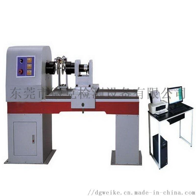 PCB板扭转寿命试验机