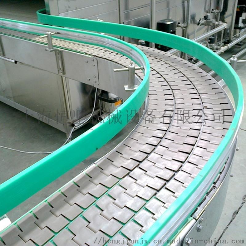 重型链板输送机 塑料链板输送机