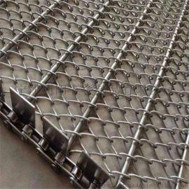 厂家供应烘干机网带 输送机网带 耐高温网带
