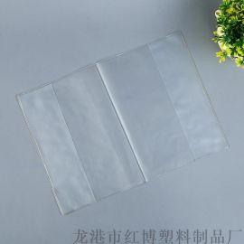 厂家定制相册封套笔记本 PVC书皮16k活动书套