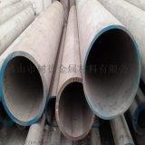 佛山供应污水处理2205无缝钢管