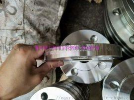 重庆四川板式平焊法兰,对焊法兰