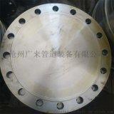 滄州廣來 大型盲板 碳鋼DN800 廠家供應