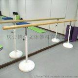 移動ABS舞蹈把杆成人兒童家用鑄鐵水曲柳壓腿杆