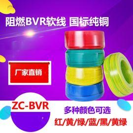 金环宇电线电缆ZC-BVR4家用电器空调用电线