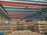 供應1060鋁板交通標牌鋁板廠家、