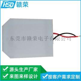 高亮背光源 赣荣厂家生产定制LCD液晶屏背光板