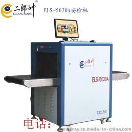 安检设备,  X光安检机,5030A  安检X光机,价格合理